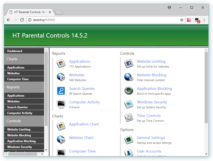web console main screen